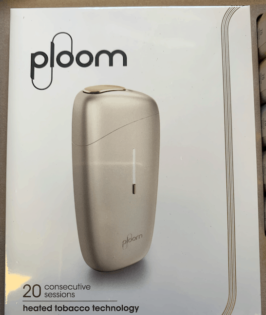Ploom Review - Device Box